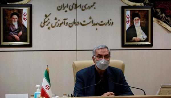 فعالیت مراکز واکسیناسیون تا چه ساعتی است؟ ، برنامه ویژه برای واکسیناسیون در تهران